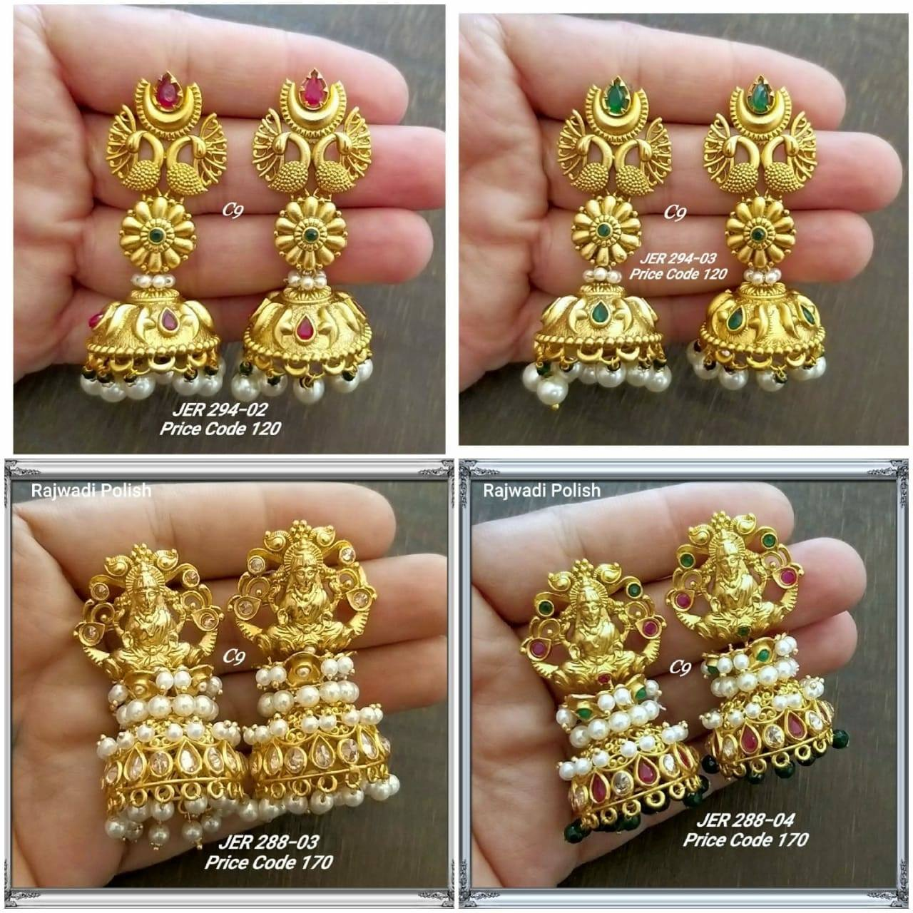 Beautiful one gram gold jumkhis collections. best 1 gram gold jewellery online 1 gram gold earring design one gram gold cz jewellery with price