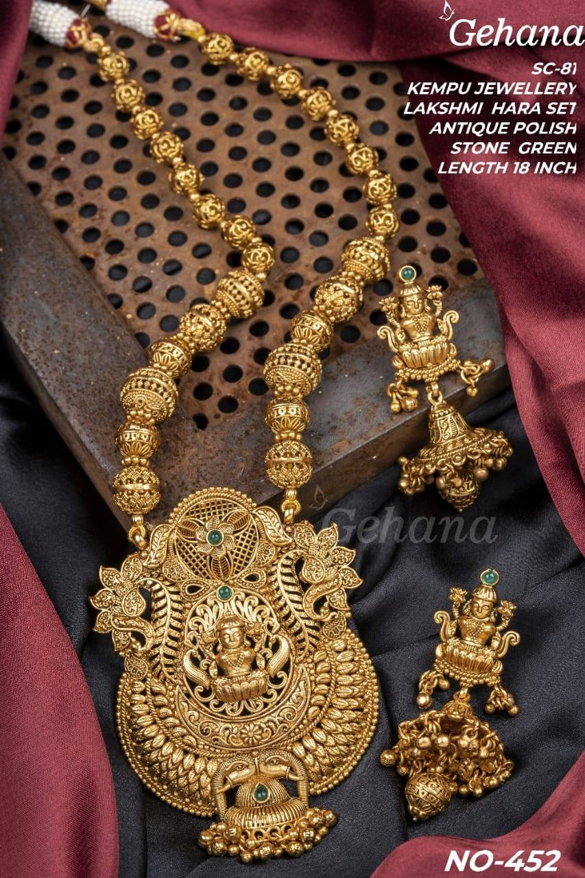 Beautiful one gram gold long haaram with matching earrings.  one gram gold jewellery lali mix one gram jewellery one gram gold items