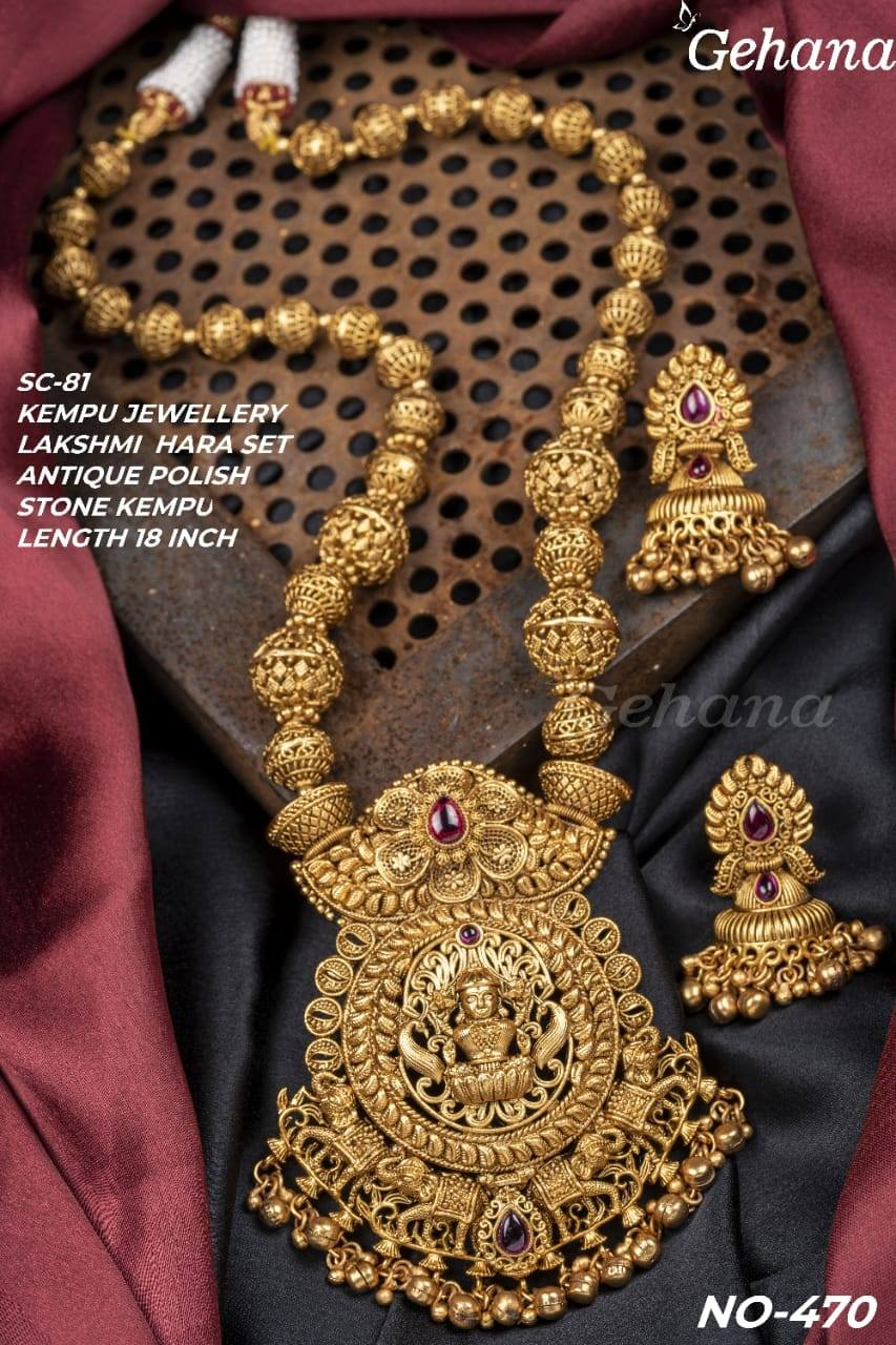 Beautiful one gram gold long haaram with matching earrings.  1grm gold jewellery online cz one gram gold jewellery 1 gram gold jewellery with price
