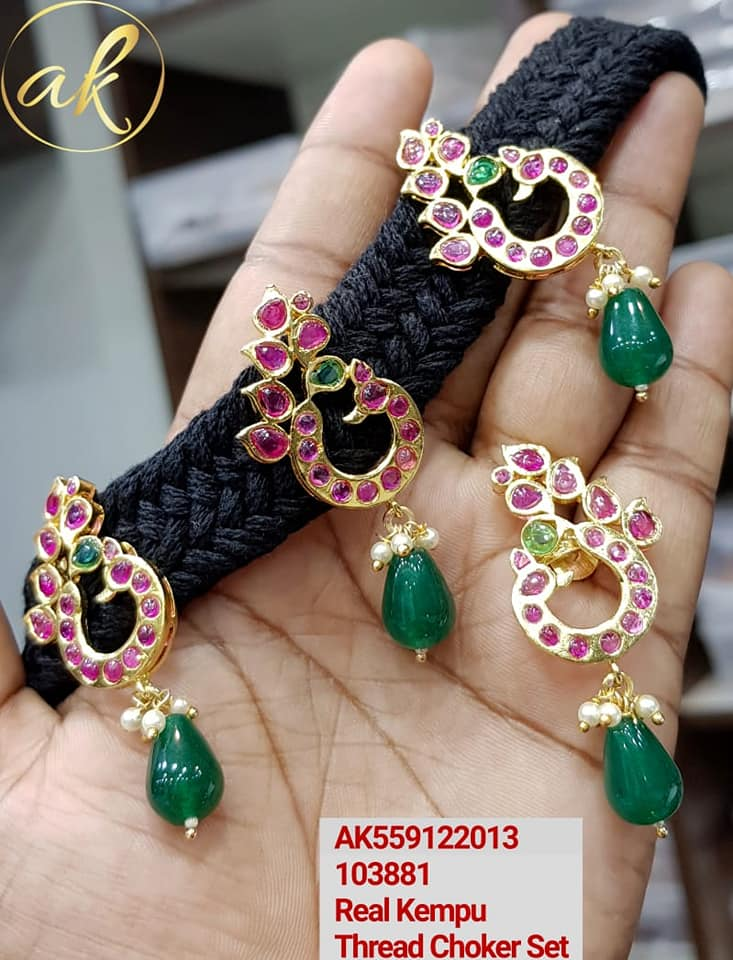 Stunning black thread necklace with peacock motifs. 1 gram gold necklace designs 1 gram gold jewellery wholesale begum bazar one gram gold bridal sets