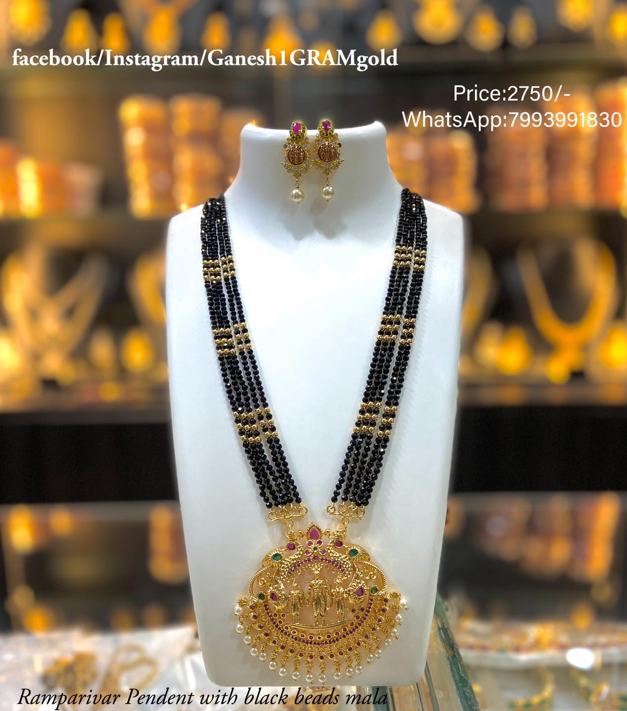 Ramparivar pendent with black beads mala Price:2750/- Cash on delivery (COD) available 1grm gold jewellery 1gm jewellery online one gram gold mangalsutra