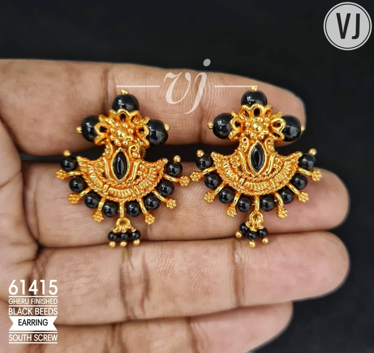 Stunning one gram gold ear studs studded with black beads. one gram gold chain models 1 gram gold jhumka earrings online best 1 gram gold jewellery online