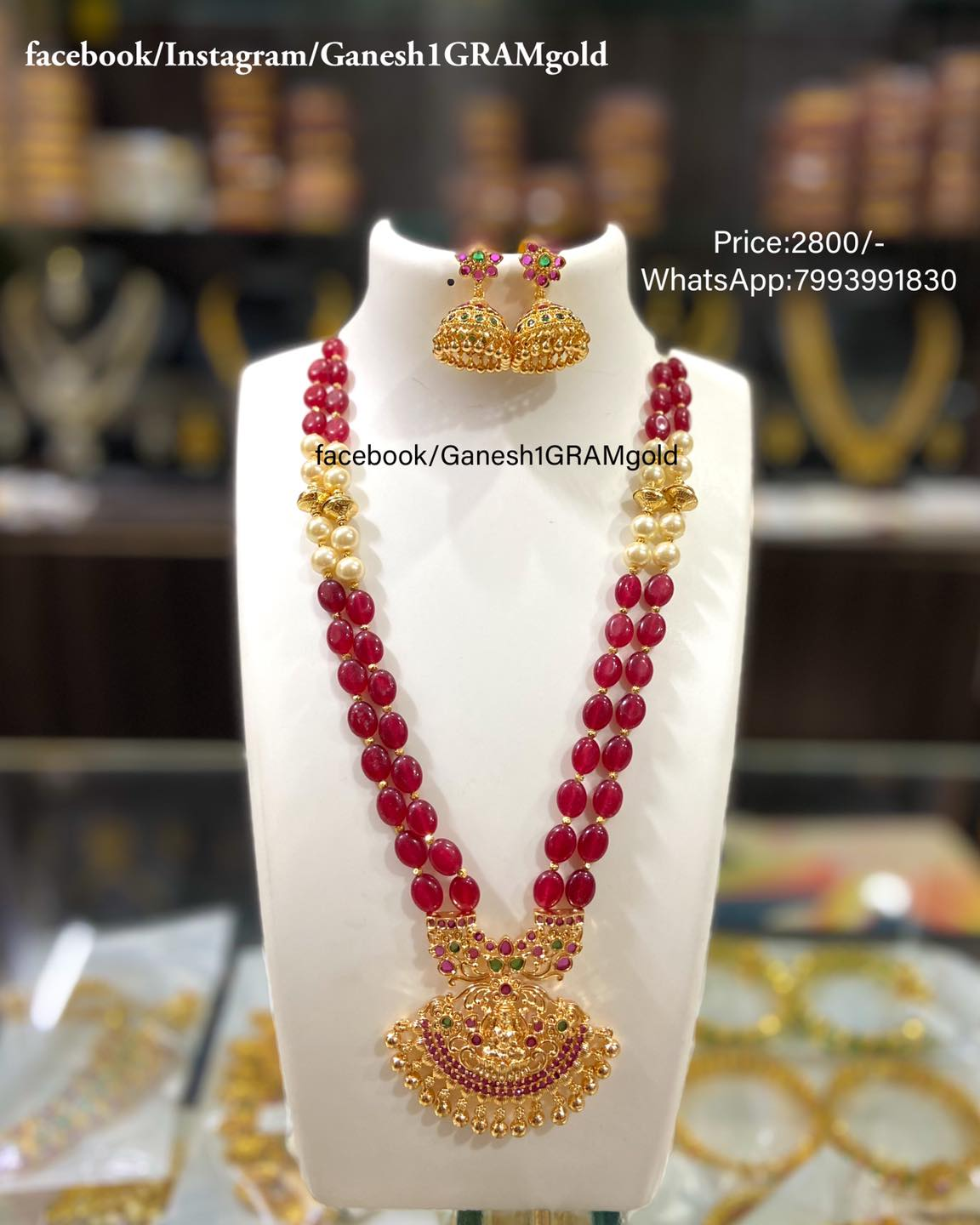 Beads mala...