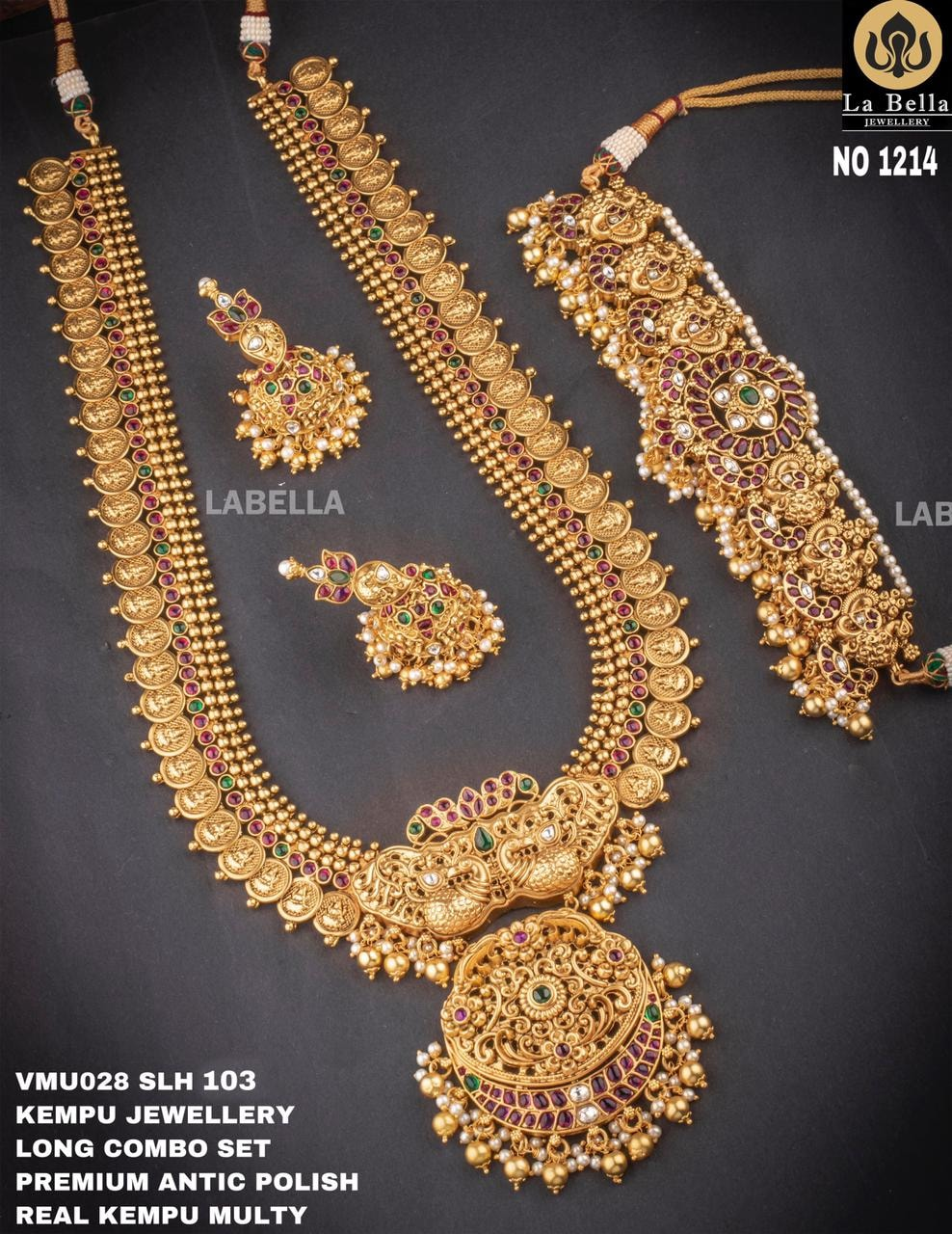 Gorgeous antique one gram gold long haaraam with Lakshmi kasu and studded with kempus.  matte finish 1 gram gold jewellery 1grm gold jewellery one gram jewellery designs
