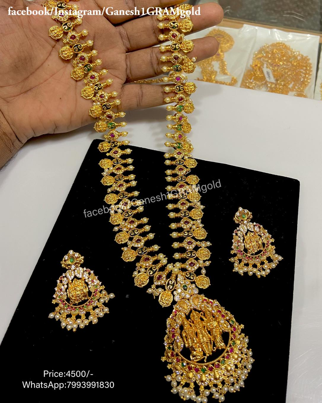 Beautiful one gram gold Ramparivar long haram ...(1st Quality product) Price: 4500/- Cash on delivery (COD) available 1 gram gold jewellery wholesale one gram gold designs with price one gram temple jewellery