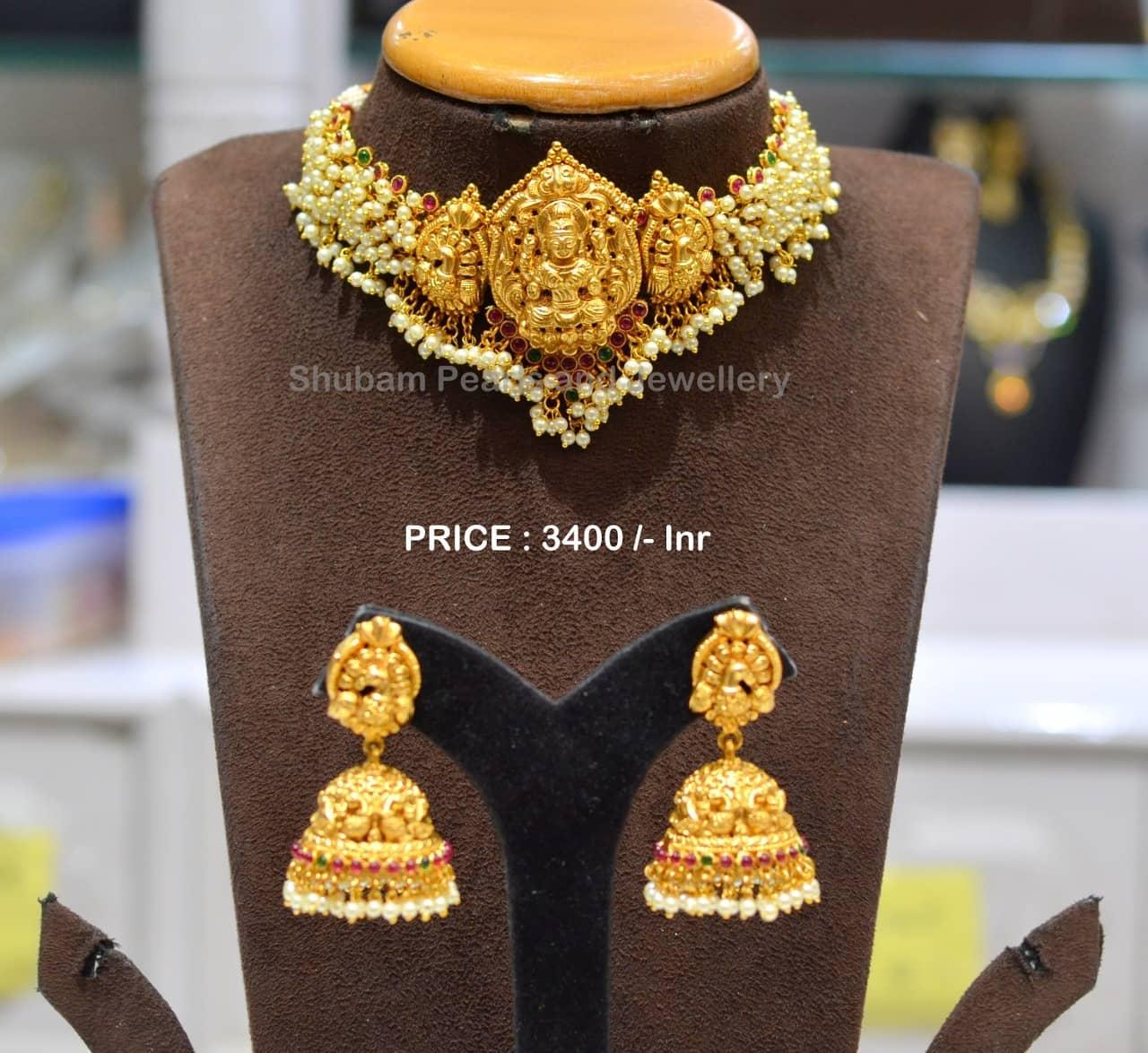 Beautiful one gram gold Lakshmi guttapusalu choker.