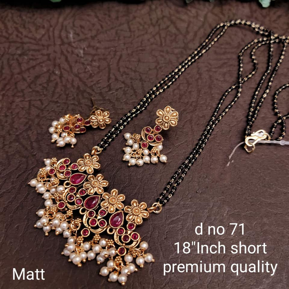 Beautiful one gram gold  black bead chain with pendant set. one gram gold jewellery sets 1 gram gold jewellery wholesale online 1 gm gold chain online