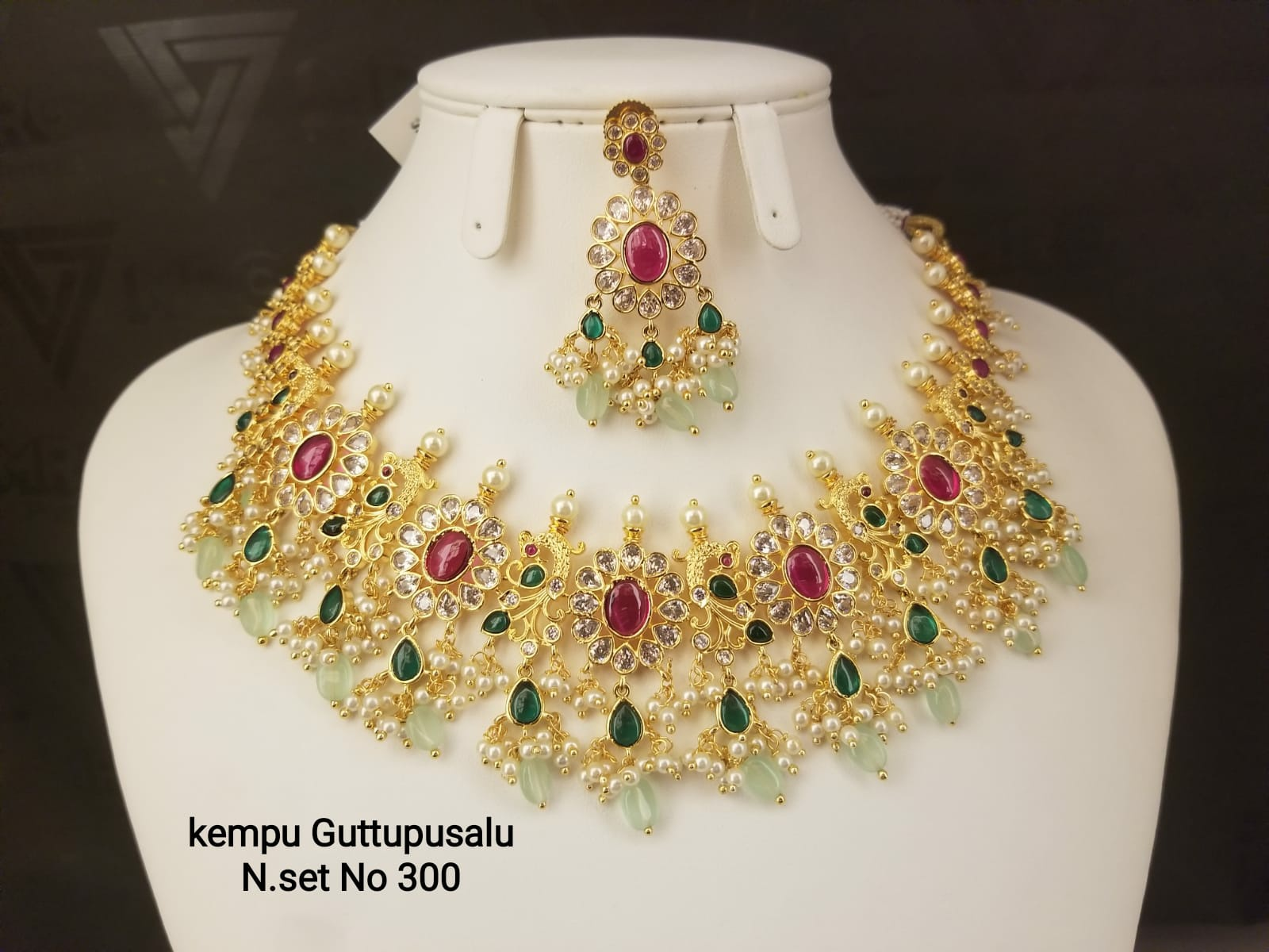 Beautiful one gram gold kempu Guttapusalu necklace. matte finish 1 gram gold jewellery one gram gold antique jewellery 1 gm gold ornaments