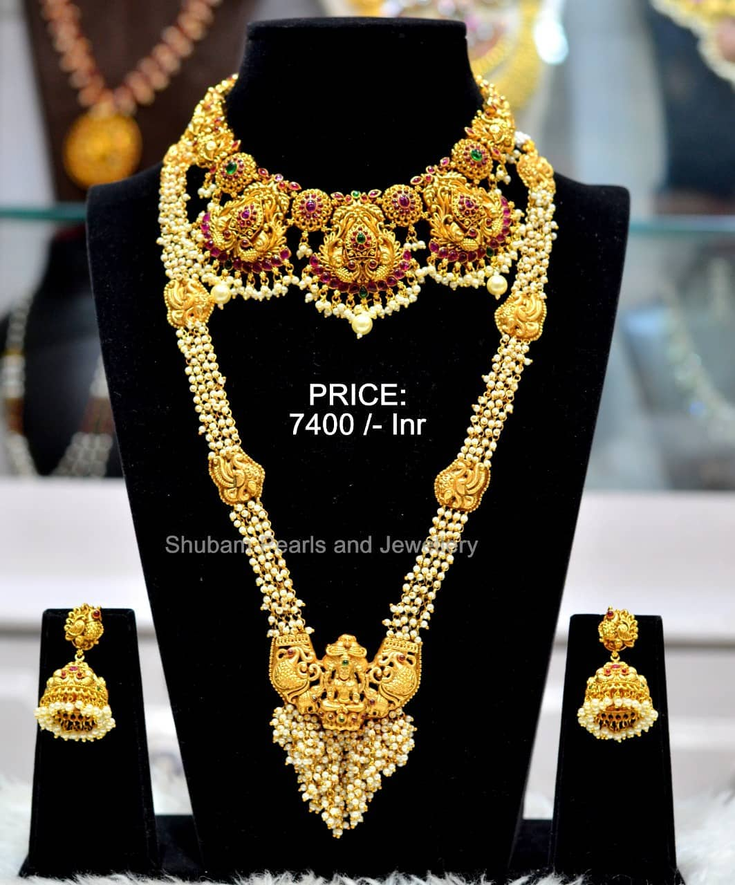 Beautiful one gram gold bridal set with choker and bead long haaram. Price : 7400/-