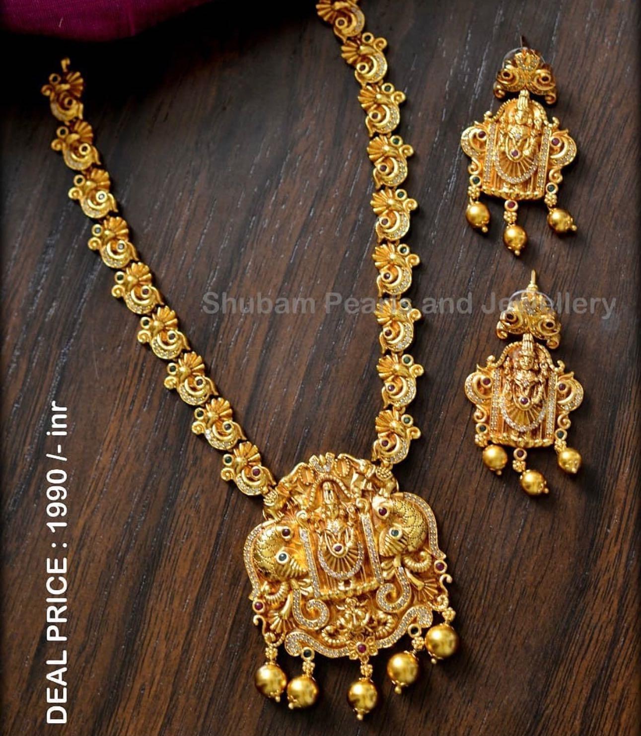 Beautiful one gram gold long haaram with Lakshmi devi pendant. 1 gram gold antique jewellery one gram gold cz jewellery with price 1 gram gold bridal jewellery set